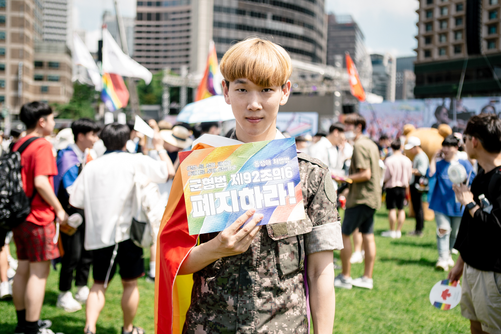 Seoul Queer Pride 2018, South Korea (2018)